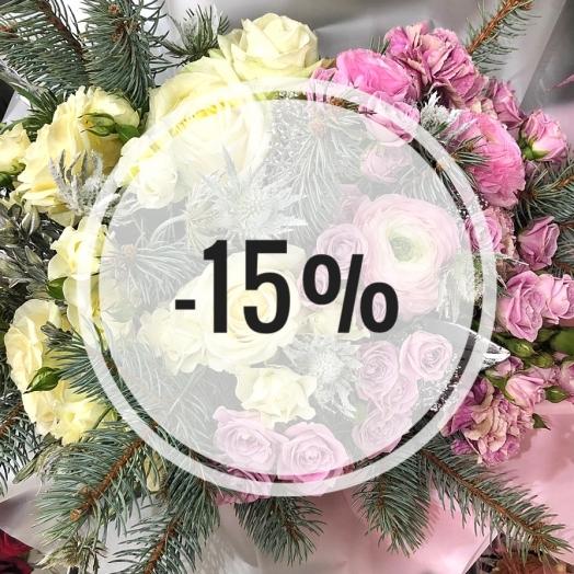 Скидка -15% на ул.Пчёлки, 8 с 24 по 26 января